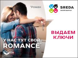 ЖК Sreda: от 7,7 млн рублей 5 мин до ТТК
